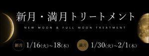 moon1801