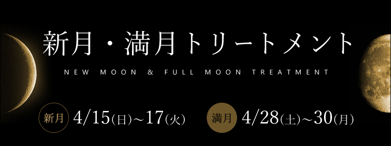 moon1804