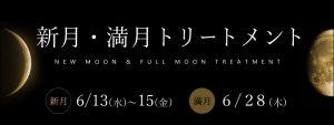 moon1806