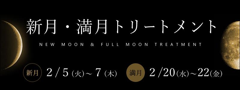 moon1902