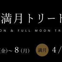moon1904