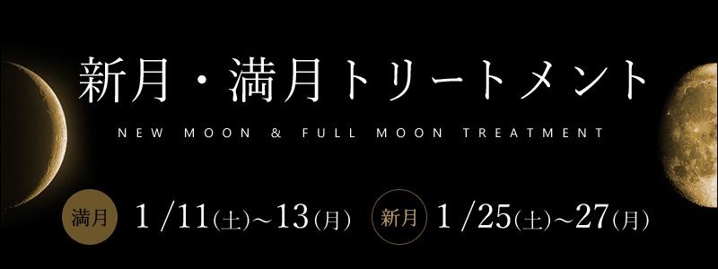 moon2001